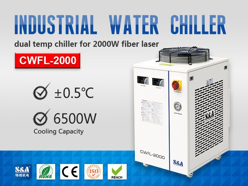 Closed Circuit Water Chiller for 2KW Fiber Laser Metal Cutting Machine